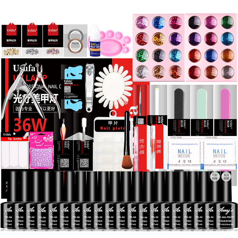 Nail kit, Manicure Kit, a complete set of shop, beginners do nail glue, stickers, phototherapy machine lights