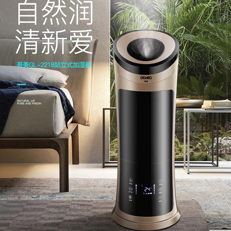 a háztartási légkondicionáló - párologtató hidratáló hálószoba a kis - nagy kapacitású mini levegő gombaölő
