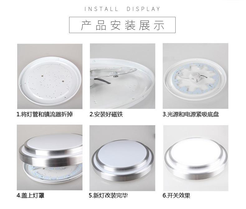 τσιγκούνη οδήγησε το ανώτατο όριο των λαμπτήρων εξοικονόμησης ενέργειας μετατροπή λάμπα πιάτο στρογγυλό λάμπα πιάτο με κυκλική τροποποίηση.