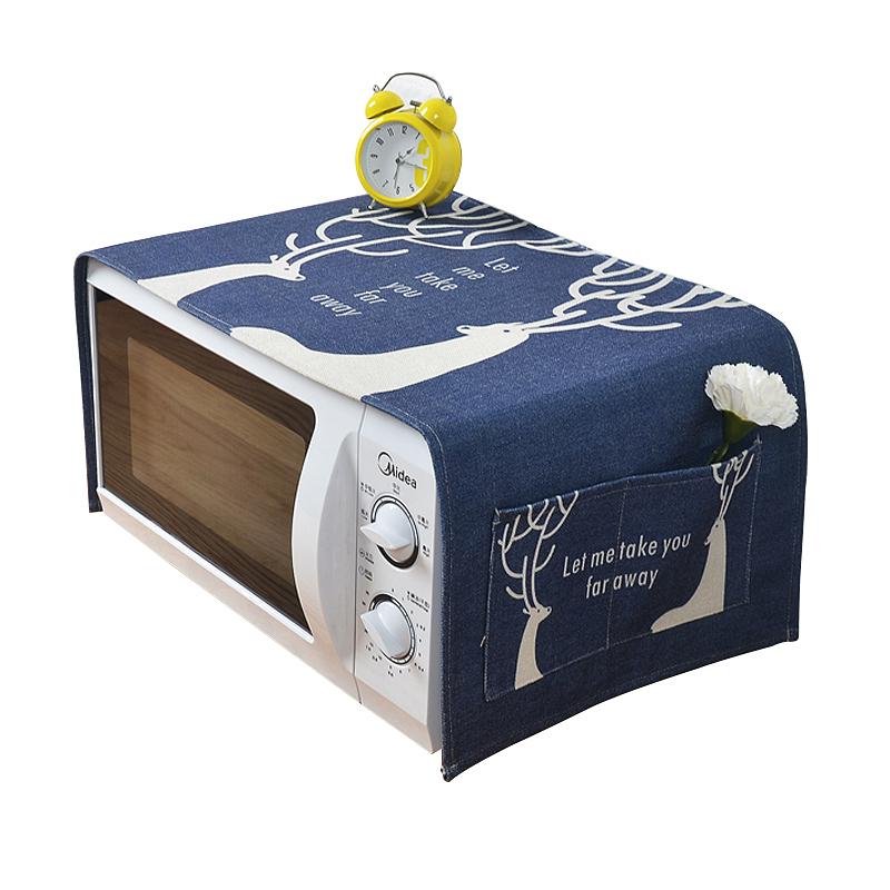 El horno de microondas con la literatura nórdica y cubierta de polvo una bolsa de petróleo 盖巾 Galanz horno de belleza