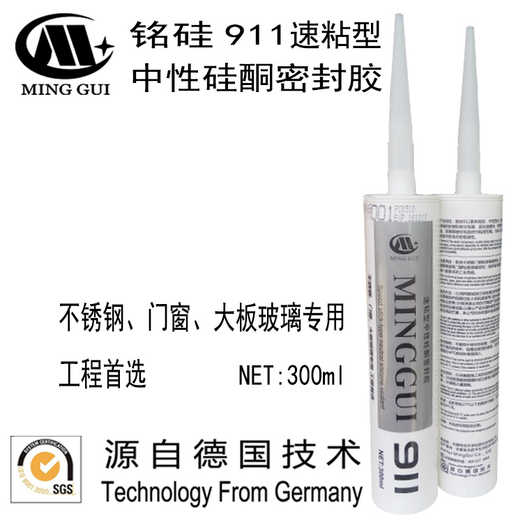 Fast drying fast adhesive type neutral silicone sealant glass glittering silver transparent porcelain white black hard glue