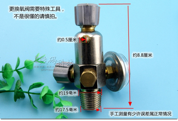 2L2 lifting small torch oxygen cylinder valve, oxygen bridge fittings, welding table pressure gauge, oxygen cylinder pressure reducing valve