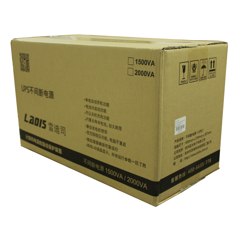 UPS ununterbrochene stromversorgung Reddy H1500 geregelten 1500VA900W server für automatische schalt - 1 stunde