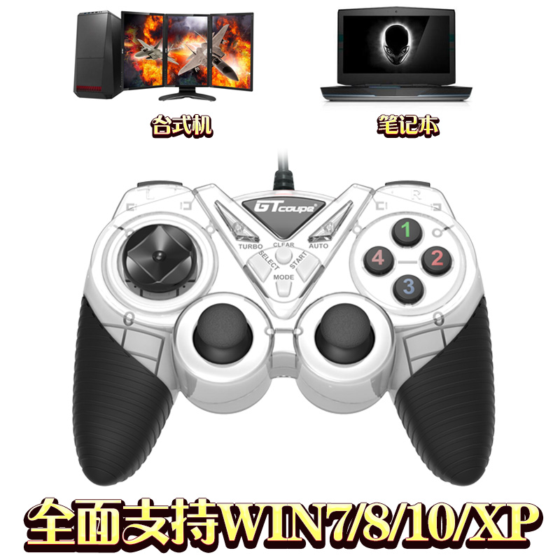 wireless gamepad 360 datorer hisense konka android telefoner lo smart tv.