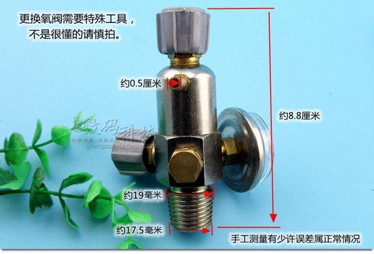 почта пакет 2L2 литров кислорода небольшой факел клапан баллона костюм ручки аксессуары сварка с манометр кислорода баллонов предохранительный клапан