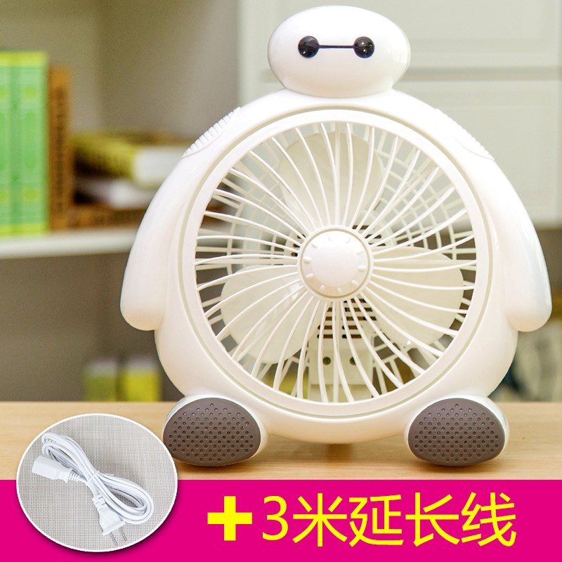 The summer cooling air conditioning creative small mini electric fan chanlengxing desktop mute cooler
