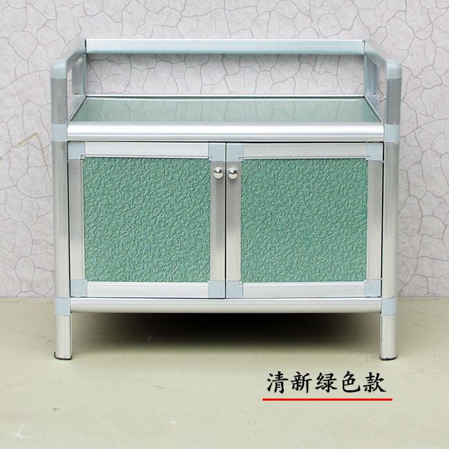 Spinde aluminiumlegierung Küche gas Kabinett Kabinett Kabinett balkon Gemüse Essen Seite den tee im schrank