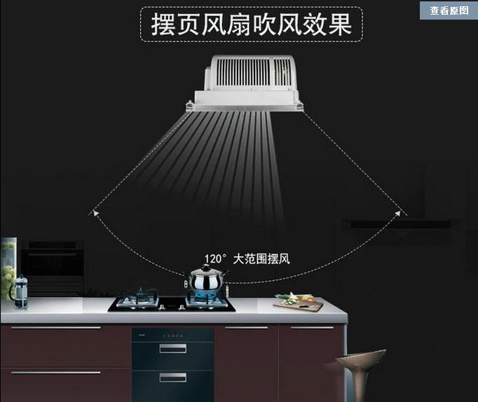 Πάνω το ανώτατο όριο του ανεμιστήρα οροφής τύπου σούπερ δύναμη κουζίνα ανεμιστήρα ψύξης κλιματισμού κουλ - ψύξη - φαν στην κουζίνα με την λάμπα