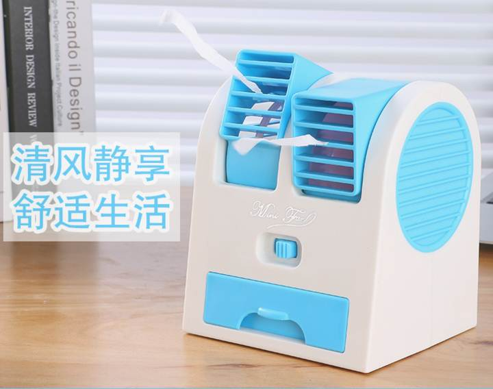 Adjustable fan, single fan, movable fan, floor, household small air conditioner, silent hydropower fan empty