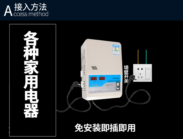 Ultra low voltage stabilized power supply 220V full automatic stable voltage regulator, household voltage regulating air conditioning computer low voltage 6800w