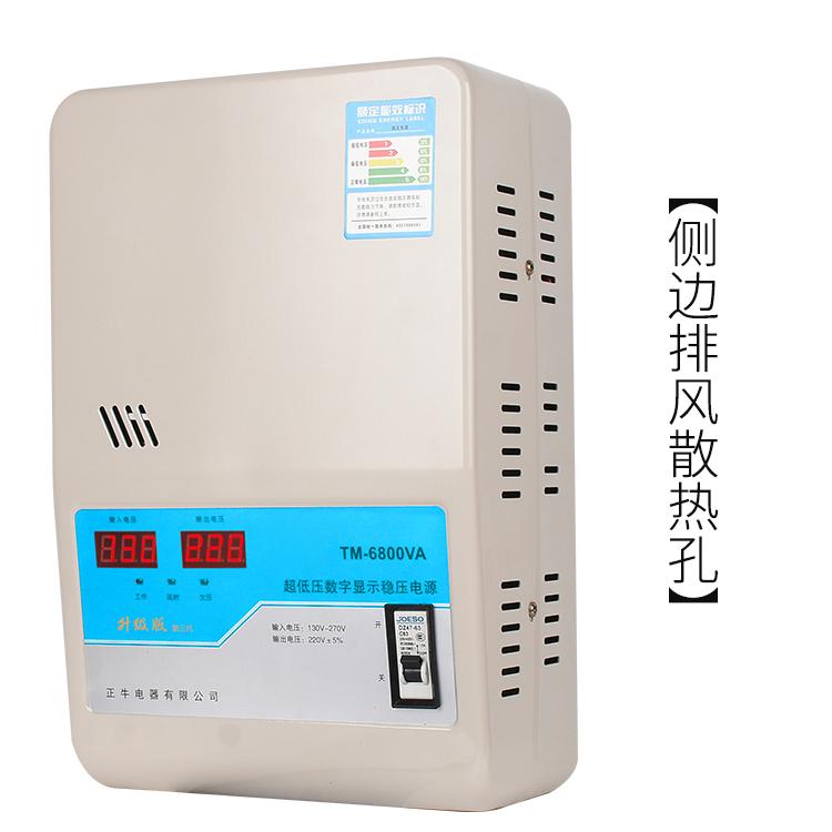 انخفاض امدادات الطاقة التلقائي بالكامل استقرار 220 فولت منظم منظم ضغط تكييف الهواء المنزلية انخفاض الجهد 6800w الكمبيوتر