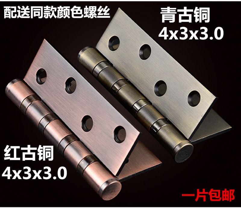 Corner hinge window hinge household hardware accessories selling nine 17mm wide steel doors and windows in the
