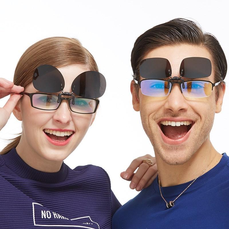 okulary przeciwsłoneczne, przywódca magazynek magazynek styl jazdy, mężczyzna może prowadzić nocą się krótkowzroczność w specjalne okulary przeciwsłoneczne.