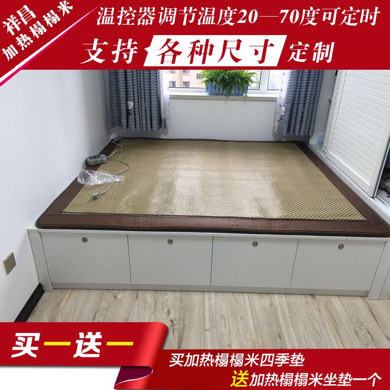Japanese tatami matting customized heating electric heating plate Kang m Man Kobita Tammy coir mattress pad