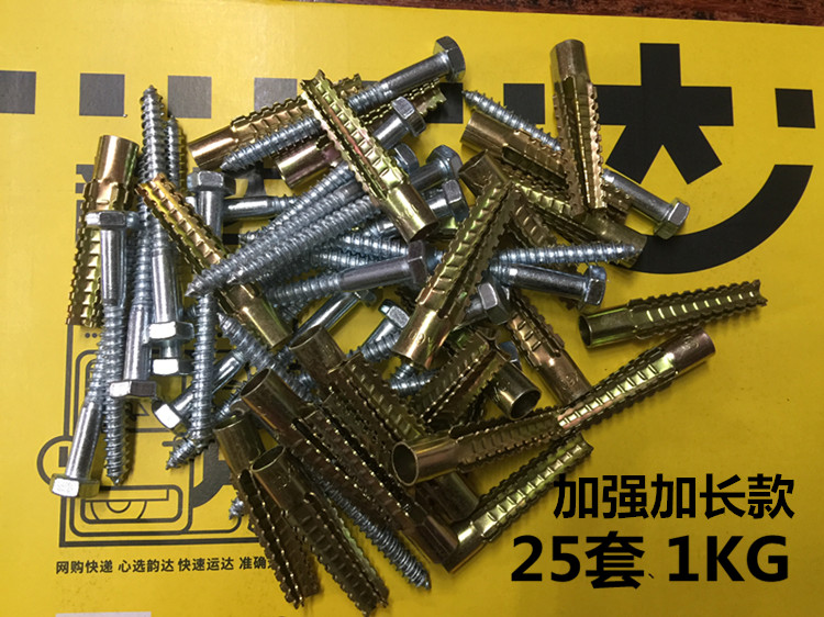 Plastic expansion rubber plug lengthens m1225 expansion bolt m1050 sets of LCD TV rack expansion screw