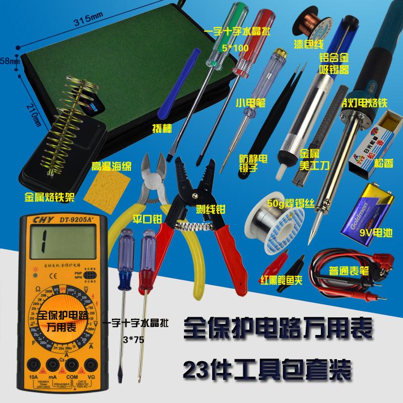 Multimeter digitali multifunzione di elettrodomestici, UTENSILI Elettrici rivestiti di manutenzione Hardware Sacchi la combinazione di serie di strumenti di ferro