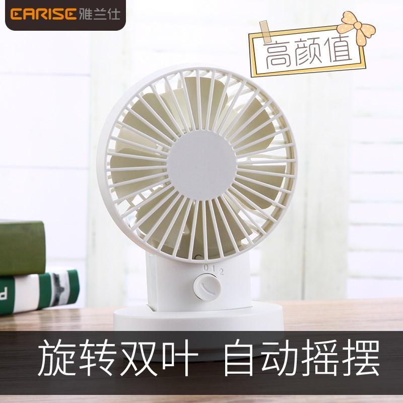 - un fan al studenţilor la pat din fan.
