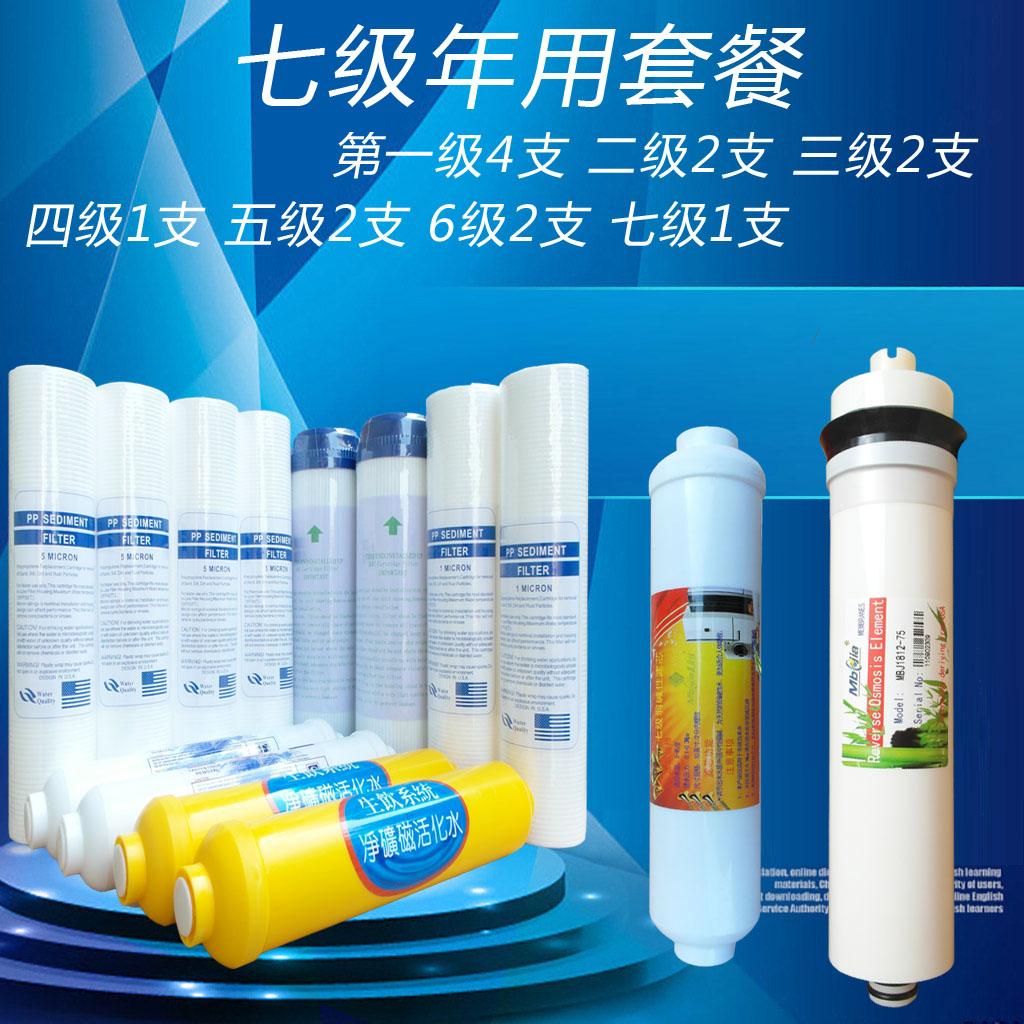 Pack 邮康特 Wang wasserfilter wasserfilter 10 - Zoll - ebene 7 luftfilter ro - Universal 123456 umkehrosmose luftfilter