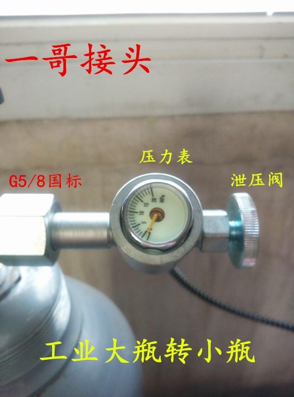 баллон содовой двуокиси углерода, в свою очередь, гидросферы воду надувной трахеи наперсток совместных машина пузырек