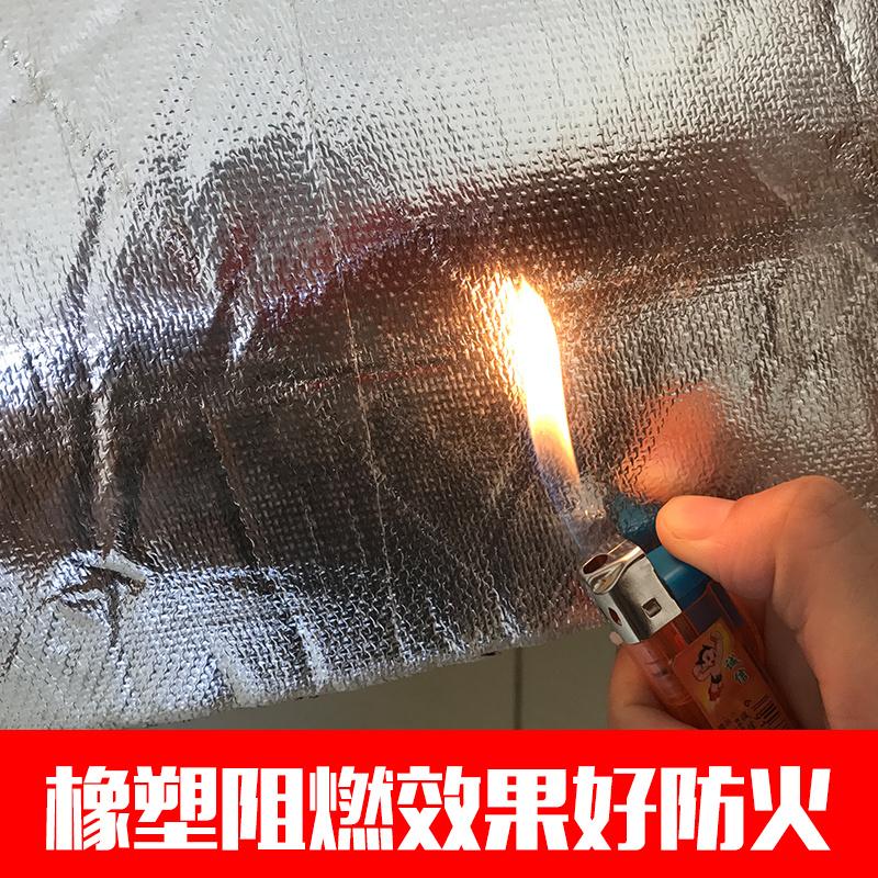 Placa de alumínio auto - adesivo de BORRACHA Tubo de isolamento de algodão algodão à Prova de água de carro tetO solar Casa materiais de isolamento à Prova de água