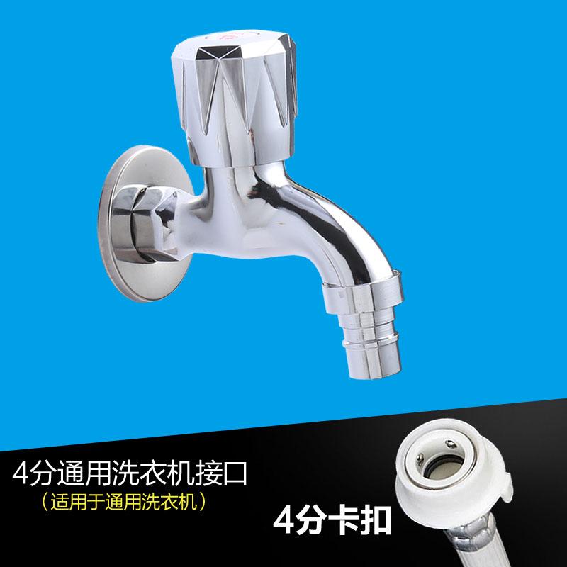 4: single besondere waschmaschine tappe alle Kupfer - Pool des badewassers wasserhahn Universal Mund wischen