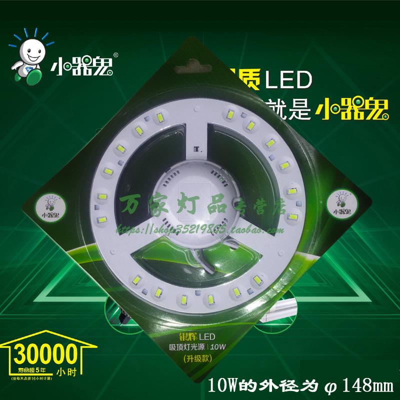 Lâmpada de tetO led retrofit é um Tubo de poupança de Energia Da lâmpada Fonte de Luz de painel Redonda com conserto de Placa circular.