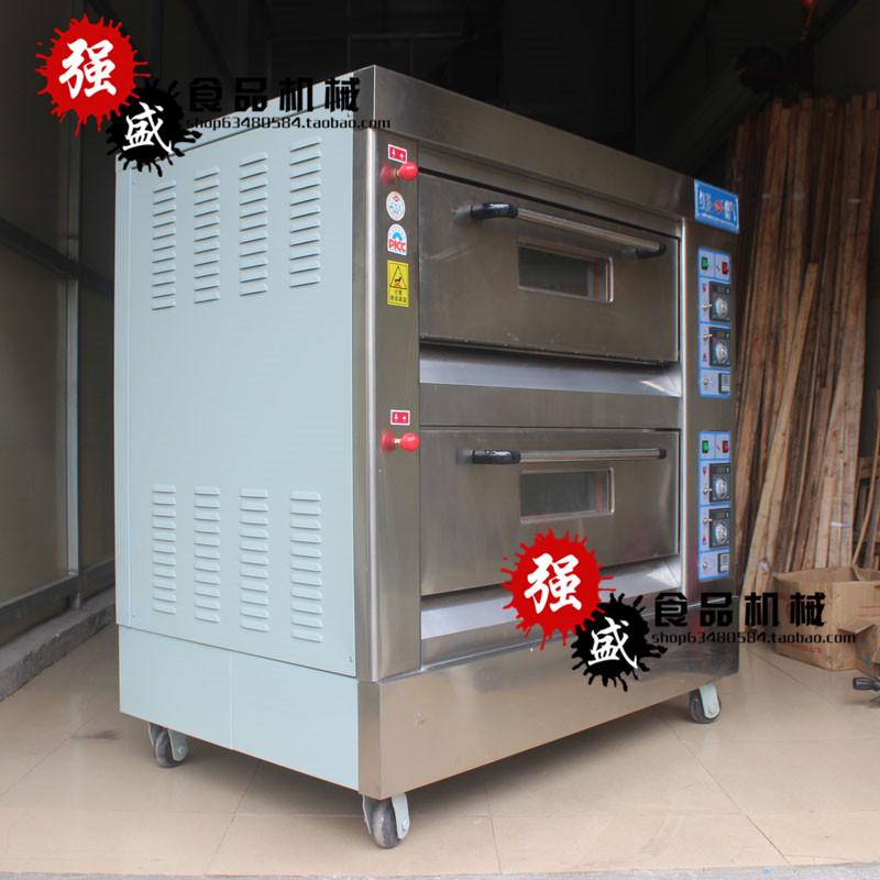 Due stratI di Hong Ling HLY-204 Quarto Disco di gas di Forno commerciale e Torta di pane al giorno di gas di Forno a Gas