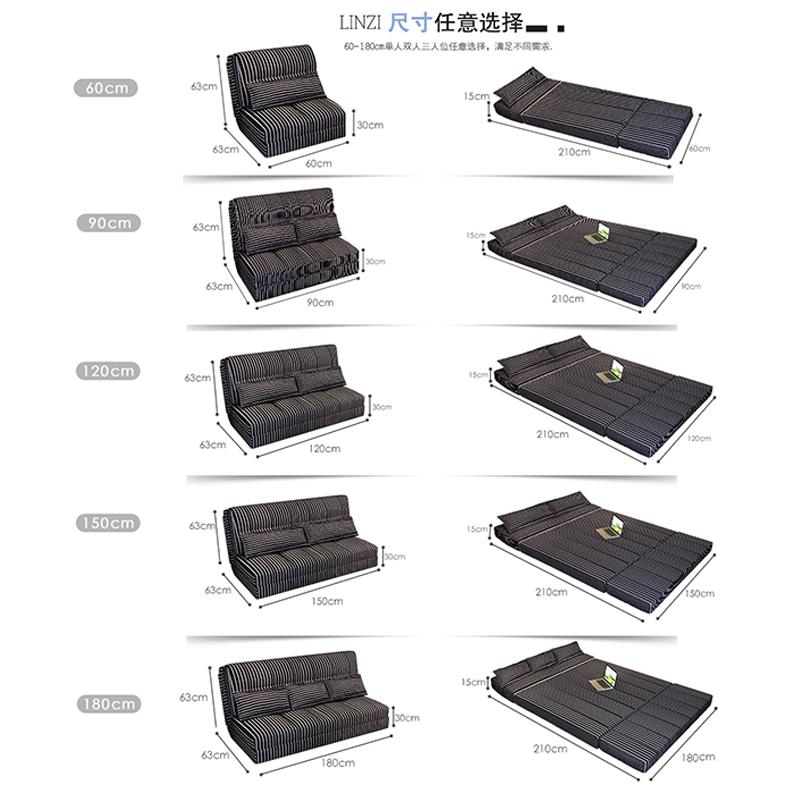 ソファが折れ双重ね拆創意怠け者チェア室舒洗榻ソファベッドを使ってメートル単服布製ソファ臥人