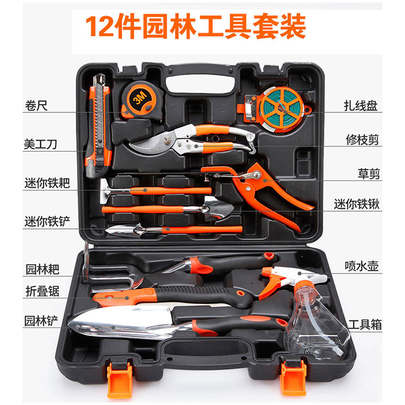Manual hardware tool, woodworking electrician repair tool set, electric drill kit, household vehicle tool kit