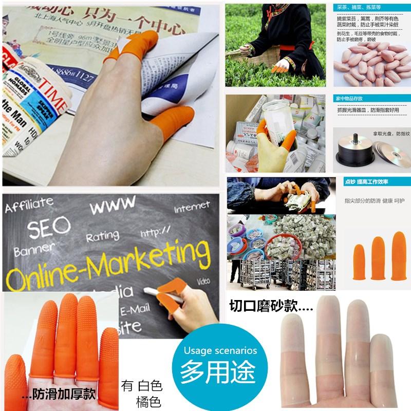 латекс палец утолщение носить одноразовые антистатический электронной промышленности чистая резиновые охраны труда архивов счетной пакет mail