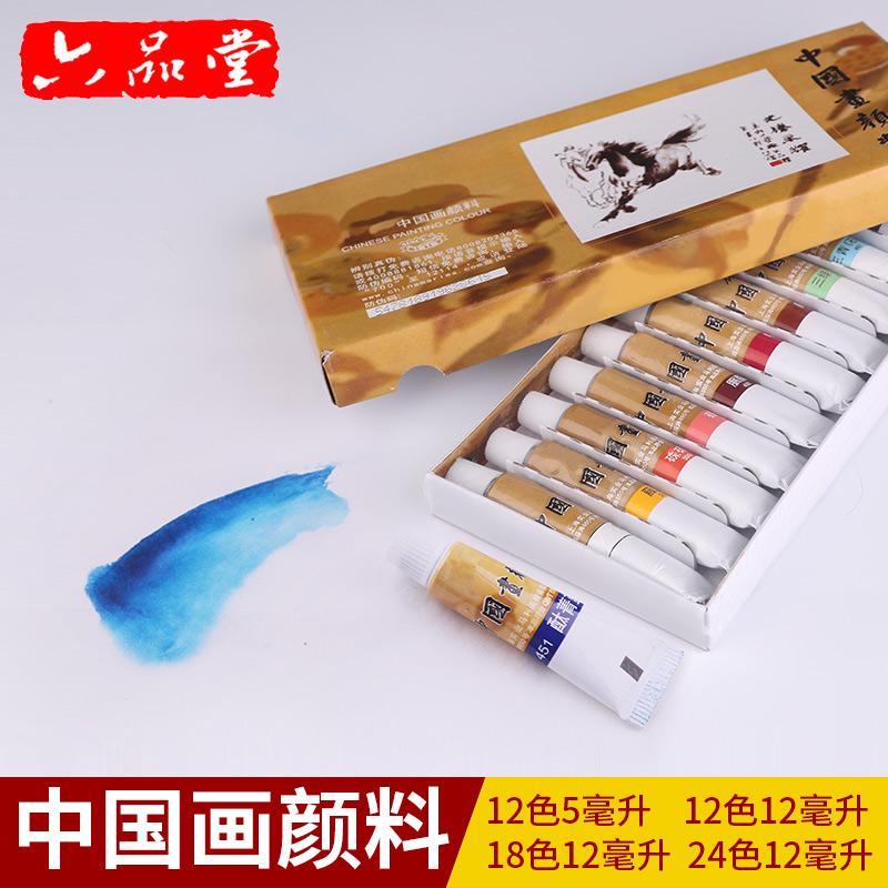Sei come il dipinto di uno strumento completo dei dipinti la spazzola per principianti, dipinto di pigmento di Colore Colore 24 12