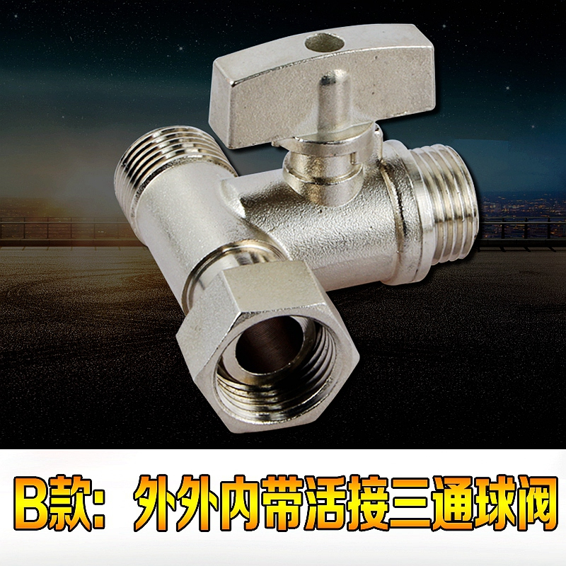 Washing machine faucet diverter one divides two or three passes conversion copper joint with switch valve connecting pipe