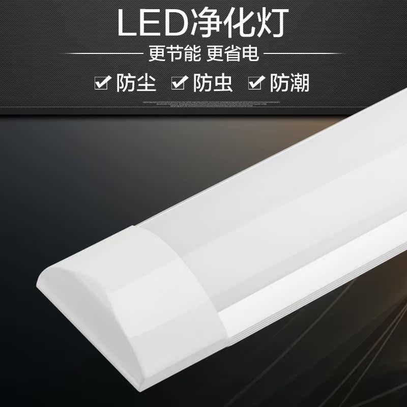 Trois sacs de courrier de purification de lampe del antidéflagrant de support de lampe ultra - mince anti - buée à l'ensemble lampe fluorescente anti - poussière