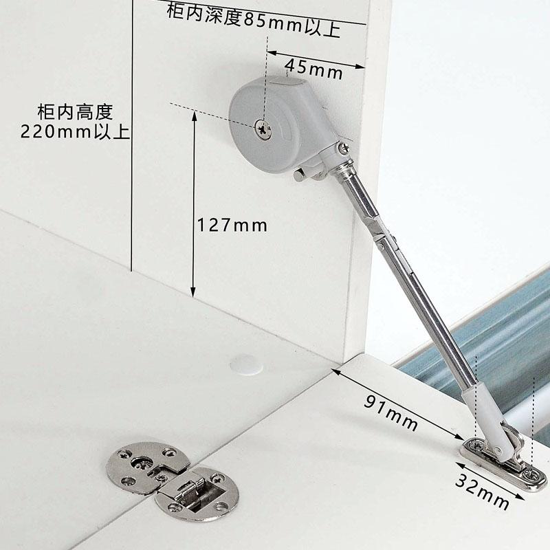 La credenza si Porta Sotto La Porta di sostegno - BAR BAR BAR BAR Porta il supporto aereo di Pneumatici Hardware per l'attenuazione della pressione dell'Aria.