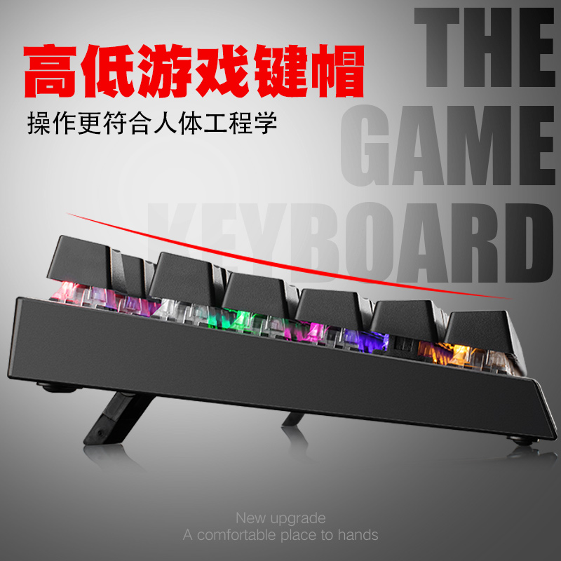 True mechanical keyboard backlight green axis black shaft 104 key lol CF Wrangler notebook computer game