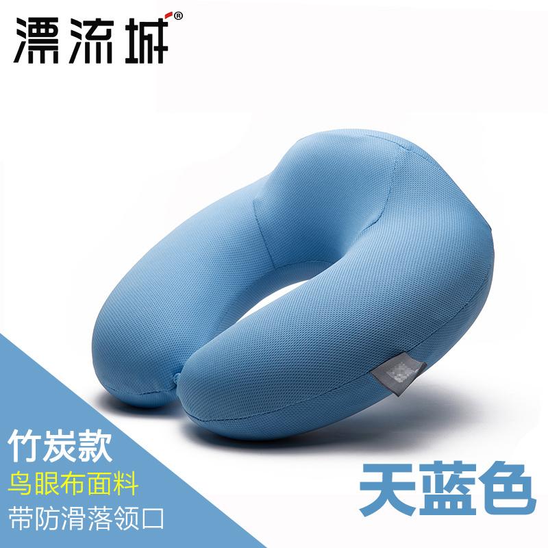 記憶の綿u型枕オフィス昼寝ざぶとん旅行護首首頸椎枕枕枕学生u形