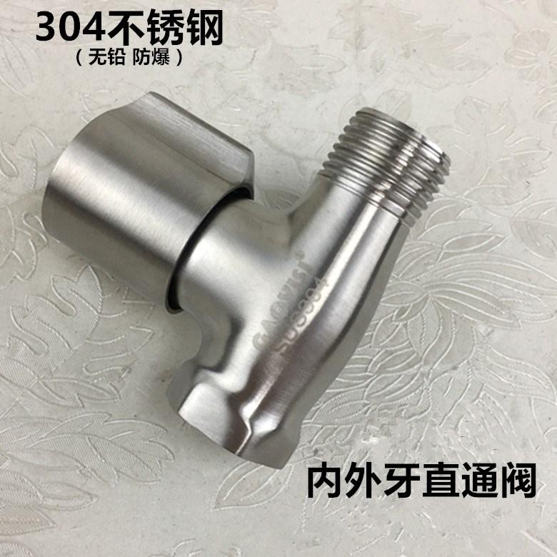 genom ventilen och tråd av rostfritt stål med 4 - ventil varmvattenberedare rinnande vatten ventilen