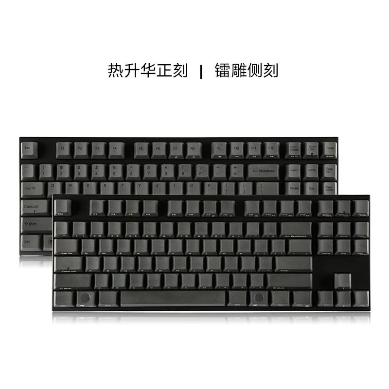 阿米洛 trådlösa bluetooth vb87m cherry red axel mekaniskt tangentbord av svart te