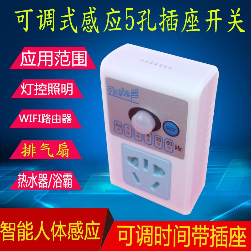 البريد حزمة هيئة التعريفي التبديل المقبس الصمام الأشعة تحت الحمراء الاستشعار 5 ثقب المكونات مأخذ التبديل الكهربائية المنزلية التعريفي