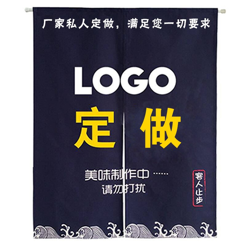 Custom kitchen curtain curtain work Mianma partition curtain cloth custom printed Japanese Hotel LOGO curtain