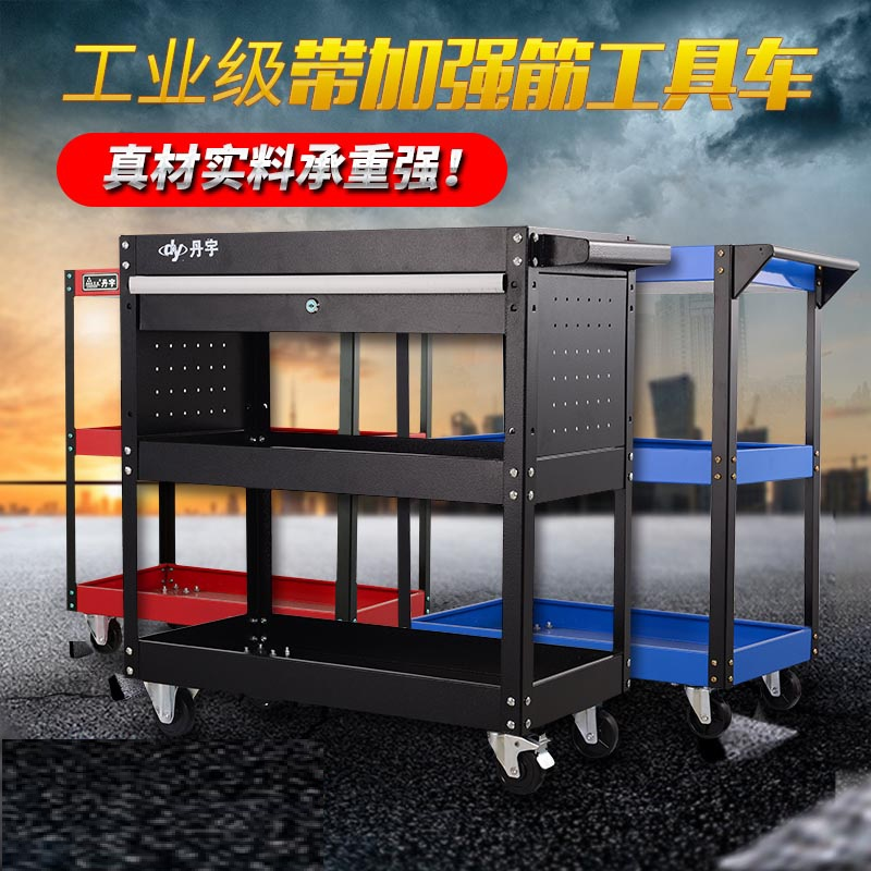 Industrial class 57 drawer mobile repair tool driver push thickening iron parts tool cabinet three layer 6