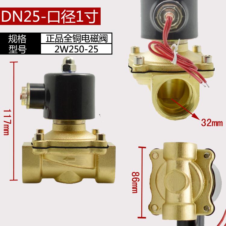 kobber, energibesparende elektromagnetisk ventil vand ventil normalt lukket ac220v4 6 point, 1 cm lang elektrisk opvarmning