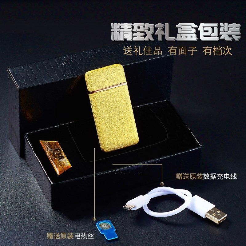 充電ライター薄型カスタム防風男女篆刻usbシガーライターuspususd