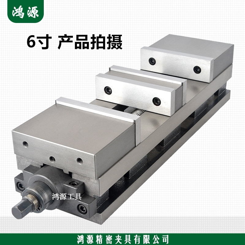 Vise q931600 www.shyosdy.com CNC heavy two-way precision milling machine grinder angle fixed machine vise