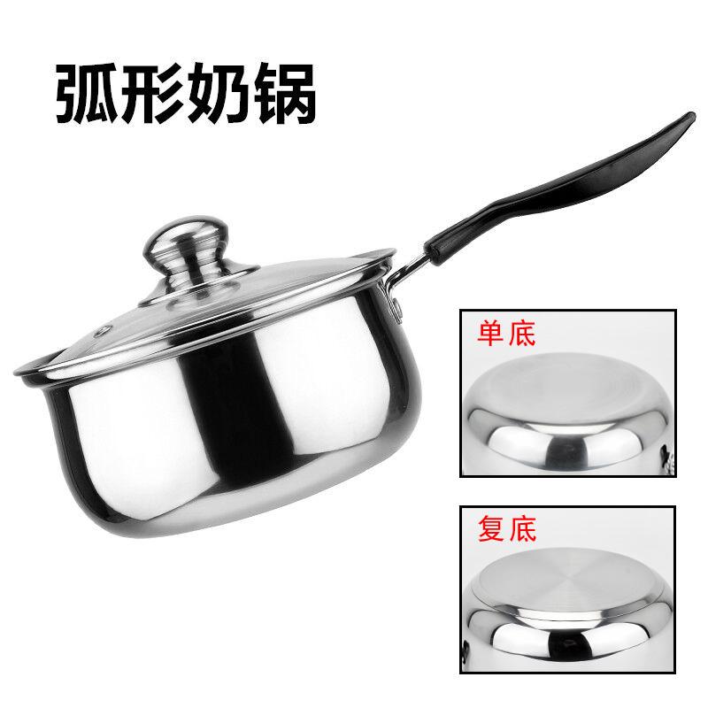 - z mléka hrnci deprimující 煮面 s trochou mléka trávu mini 小锅 nedrží trávu elektromagnetické pece plynové obecné teplého mléka