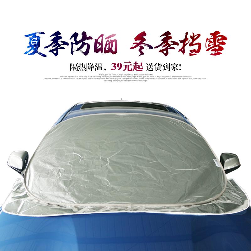 è facile da piegare un Foglio di Alluminio, prima Auto parasole di ombre e l'Isolamento termico il parasole di Neve di Crema Anti - Il Sole.