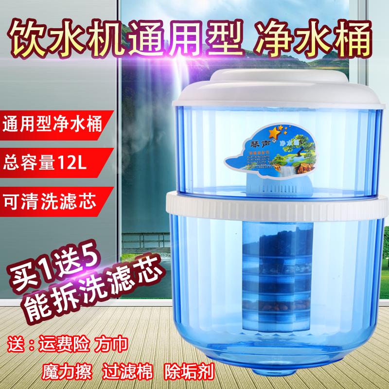 Wasserfilter teilchen wasserhahn trinken zubehör - liner Gemeinsame kläranlage luftfilter wasserspender MIT allgemeinen 10 - Zoll -