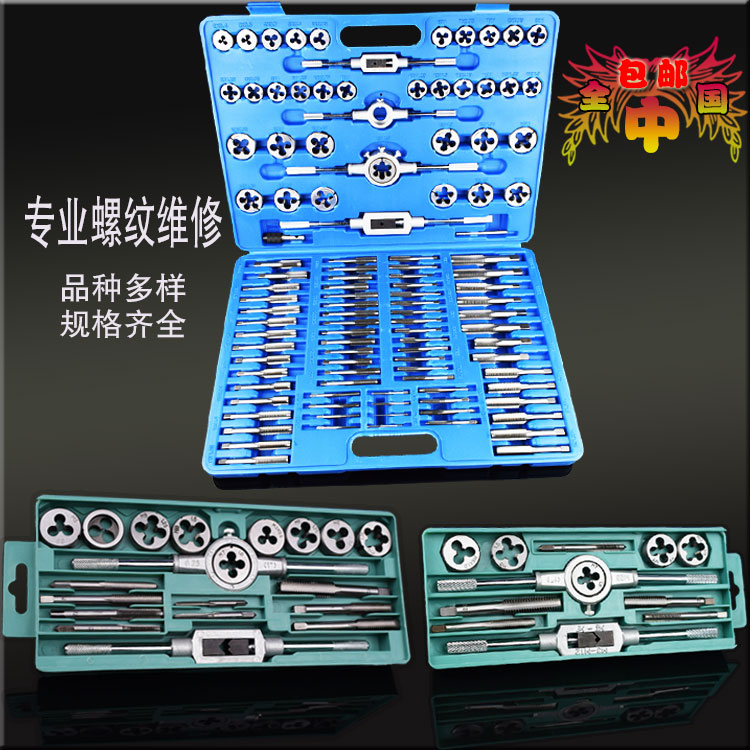 Hand pulling teeth of five metalworking taps out hand wire metric round open die sleeve tool hand twisted thread repair