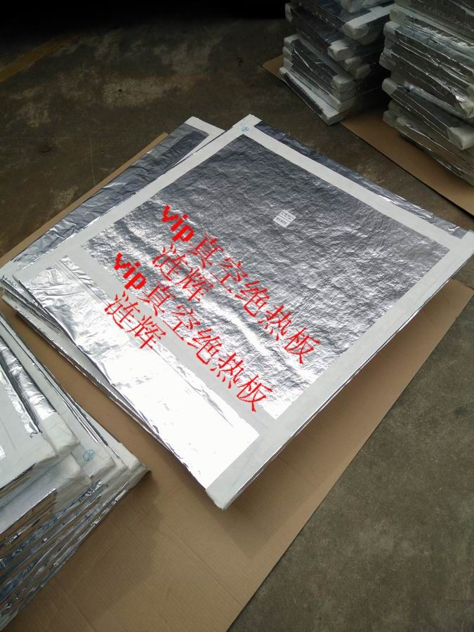 Mailing kitchen, stove, refrigerator, fire insulation board, insulation board material VIP vacuum insulation vacuum insulation board