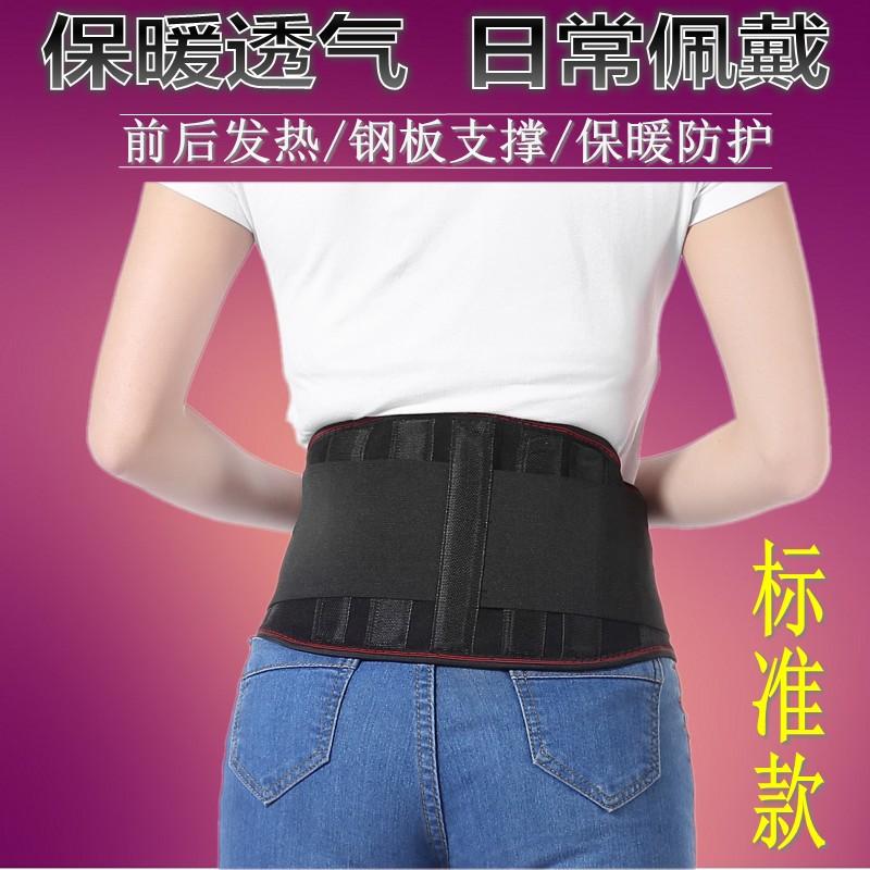 Tensão de carregamento elétrico massager Da cintura apoio cinto lombar, hérnia de disco lombar cintura verão Quente Chapa de aço